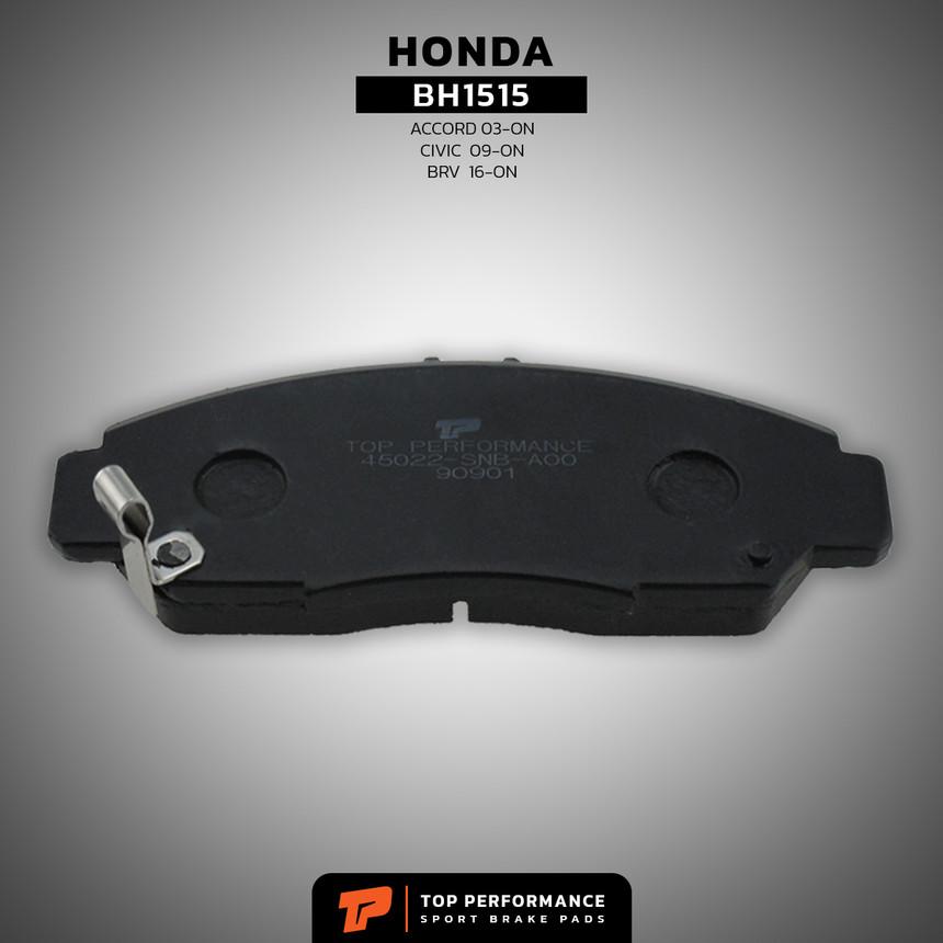 ผ้าเบรค หน้า BH1515 - HONDA ACCORD / CIVIC FD FB / BRV - TOP PERFORMANCE JAPAN - ผ้าเบรก ฮอนด้า ซีวิค แอคคอร์ด / 45022-SNB-A00