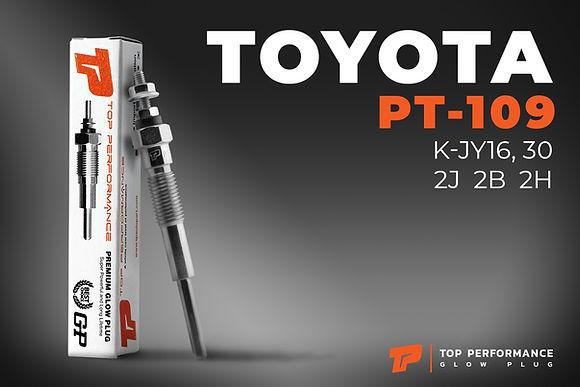 หัวเผา PT-109 - TOYOTA DYNA / TOYOACE / LAND CRUISER PRADO / 2J B 2B 3B / (20.5V) 24V - TOP PERFORMANCE JAPAN - โตโยต้า ไดน่า 19850-68040