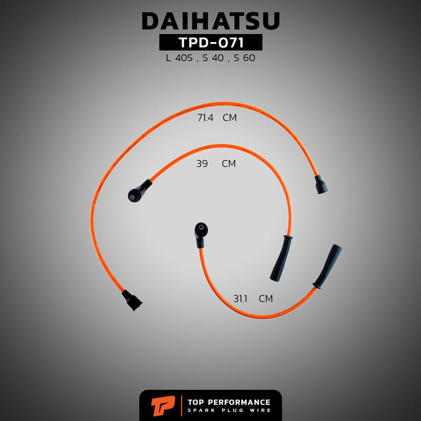 สายหัวเทียน TPD-071 - DAIHATSU HIJET S40 เครื่อง AB - TOP PERFORMANCE MADE IN JAPAN - ไดฮัทสุ สายคอยล์ยาว 71CM