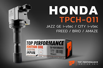 TPCH-011