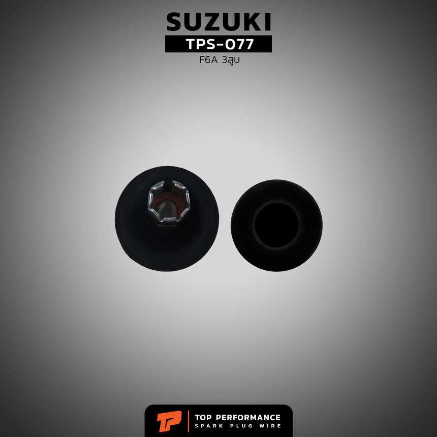 สายหัวเทียน TPS-077 - SUZUKI สามล้อ ตุ๊กตุ๊ก / F6A 3สูบ - TOP PERFORMANCE JAPAN - ซูซูกิ TUKTUK 3ล้อ