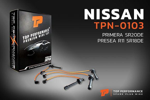สายหัวเทียน TPN-0103 - NISSAN PRIMERA SR20DE / PRESEA R11 SR18DE - TOP PERFORMANCE MADE IN JAPAN - นิสสัน พรีเซีย พรีมีร่า
