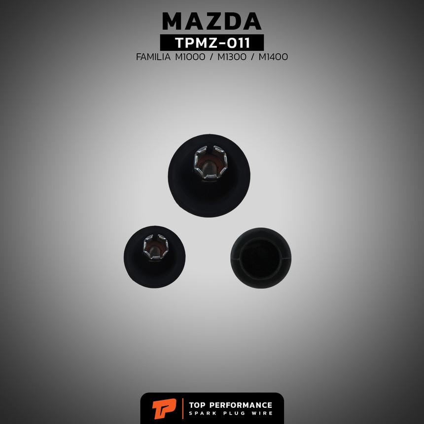 สายหัวเทียน TPMZ-011 - MAZDA FAMILIA M1000 / M1200 / M1300 / TC - TOP PERFORMANCE JAPAN - มาสด้า แฟมิลี่