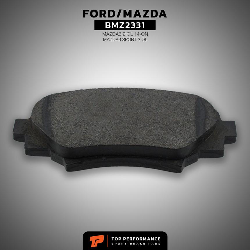 ผ้าเบรค หลัง BMZ 2331 - MAZDA3 / MAZDA 3 SPORT - TOP PERFORMANCE JAPAN - ผ้าเบรก มาสด้า สาม DB2331