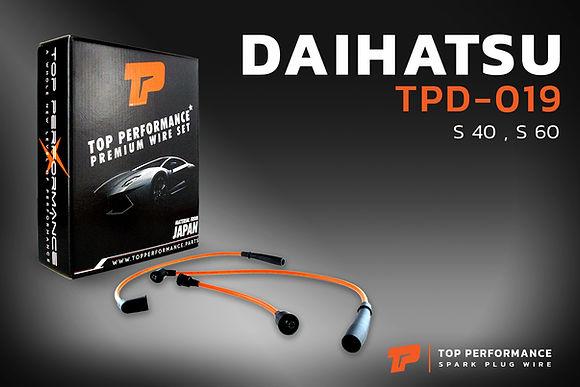 สายหัวเทียน TPD-019 -  DAIHATSU S40 / S50 / S60  - TOP PERFORMANCE MADE IN JAPAN - ไดฮัทสุ รถกะป๊อ กะป้อ