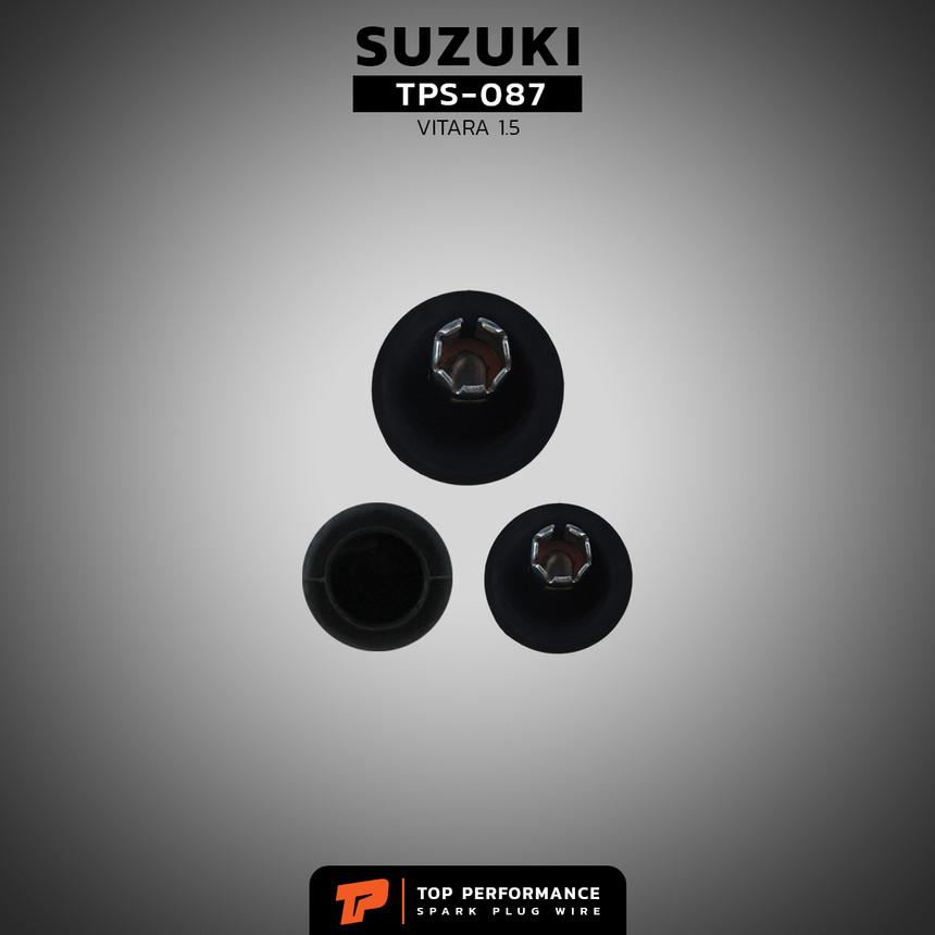 สายหัวเทียน TPS-087 - SUZUKI VITARA คาร์บู - TOP PERFORMANCE JAPAN - ซูซูกิ วีทาร่า
