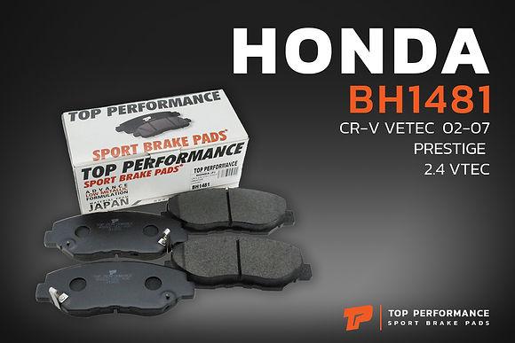 ผ้าเบรค หน้า BH 1481 - HONDA CIVIC FC / CR-V G2 - TOP PERFORMANCE JAPAN - ผ้าเบรก ฮอนด้า ซีวิค CRV / 45022-SDC-A00 / DB1481