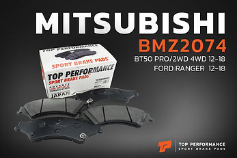 ผ้าเบรค หน้า BMZ 2074 - MAZDA BT50 PRO / FORD RANGER T6 - TOP PERFORMANCE JAPAN – ผ้าเบรก มาสด้า ฟอร์ด เรนเจอร์ DB2074