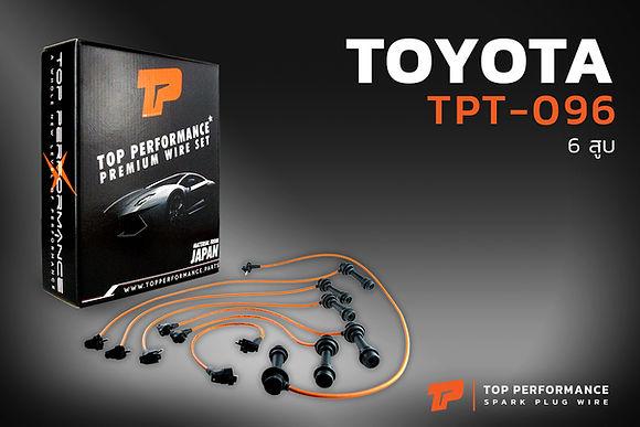 สายหัวเทียน TPT-096 - TOYOTA - 2J / 2JZ 6สูบ - TOP PERFORMANCE MADE IN JAPAN - โตโยต้า สอง เจ