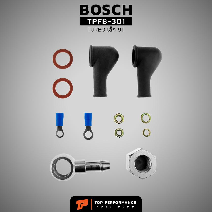 มอเตอร์ ปั๊มติ๊ก BENZ W124 / BOSCH 911 / 12V - TOP PERFORMANCE JAPAN - TPFB-301 - ปั้มติ๊ก ในถัง เบนซ์ บอส TURBO เล็ก