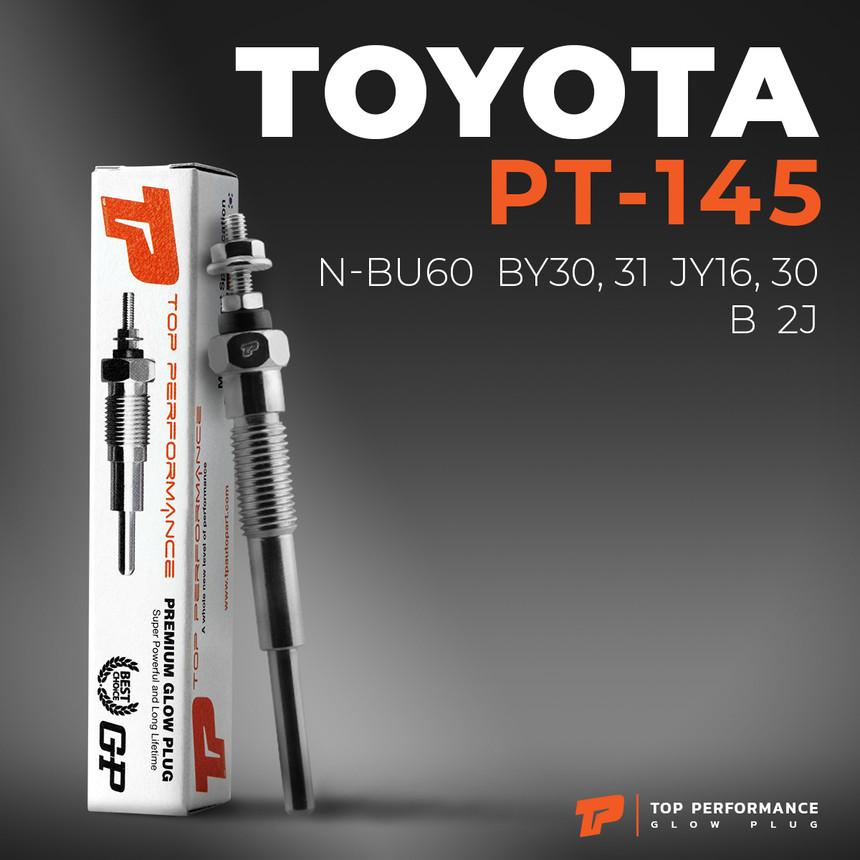 หัวเผา PT-145 - TOYOTA LAND CRUISER BJ / DYNA BU / 2J B 2B 3B / (10.5V) 12V - TOP PERFORMANCE JAPAN - โตโยต้า 19850-68010