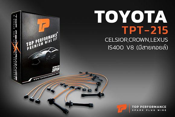 สายหัวเทียน TPT-215 - TOYOTA 1UZ-FE LAND CRUISER V8 / LEXUS LS400 - TOP PERFORMANCE MADE IN JAPAN - โตโยต้า 1UZ แลนด์ครุยเซอร์ เล็กซัส