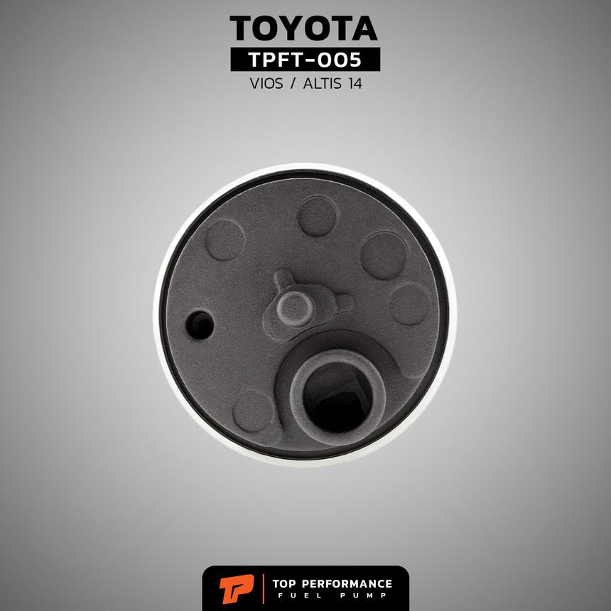 มอเตอร์ ปั๊มติ๊ก TOYOTA ALTIS / VIOS 10-14 - TOP PERFORMANCE JAPAN - TPFT-005 - ปั้มติ๊ก โตโยต้า วีออส อัลติส