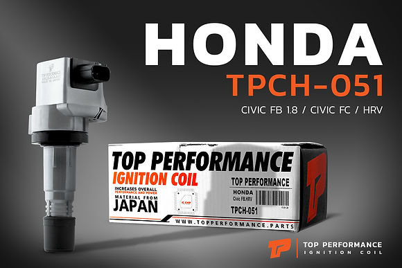 คอยล์จุดระเบิด TPCH-051 - HONDA CIVIC FB 1.8 / CIVIC FC / HR-V / R18Z - TOP PERFORMANCE MADE IN JAPAN - คอยล์หัวเทียน ฮอนด้า ซีวิค 30520-R1A-A01