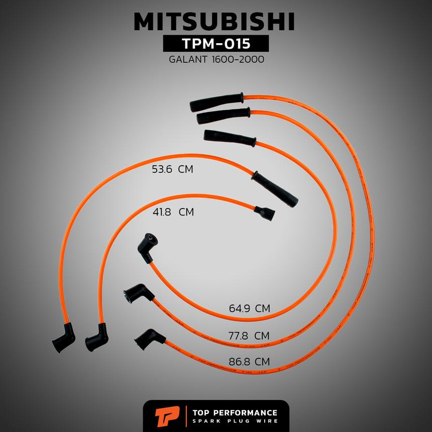 สายหัวเทียน TPM-015 - MITSUBISHI GALANT 1.6 4G32 / L200B - TOP PERFORMANCE JAPAN - มิตซูบิชิ กาแลนท์