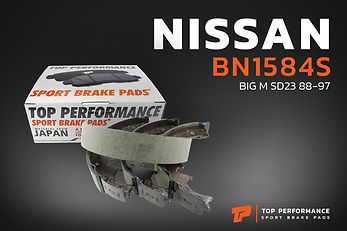 ก้ามเบรค หลัง BN 1584S - NISSAN BIG-M D21 / SD23 - TOP PERFORMANCE JAPAN - ก้ามเบรกหลัง ผ้าเบรค นิสสัน บิ๊กเอ็ม BS1584