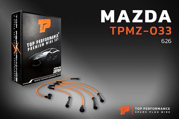 สายหัวเทียน TPMZ-033 - MAZDA 626 2.0 / FE - TOP PERFORMANCE JAPAN - มาสด้า