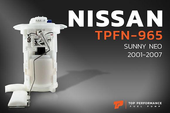 ปั๊มติ๊ก TPFN-965 - NISSAN SUNNY NEO 2001 - 2007 - TOP PERFORMANCE JAPAN - ปั้มติ๊ก นิสสัน ซันนี่ นีโอ
