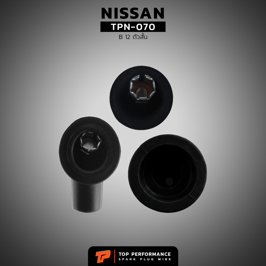 สายหัวเทียน TPN-070 - NISSAN SUNNY B12 ตัวสั้น / E15S - TOP PERFORMANCE MADE IN JAPAN - นิสสัน ซันนี่