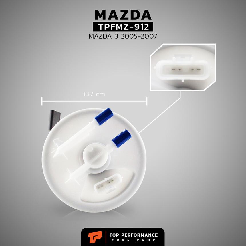 ปั๊มติ๊ก พร้อมลูกลอย ครบชุด MAZDA 3 รุ่นแรก / BK 1.6 ปี 2004 - 2010 - TOP PERFORMANCE JAPAN - TPFMZ-912 - ปั้มติ๊ก มาสด้า สาม