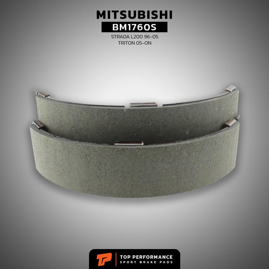 ก้ามเบรค หลัง BM 1760S - MITSUBISHI TRITON / STRADA - TOP PERFORMANCE JAPAN - ผ้าเบรค ไทรทัน สตราด้า / MB858876 / BS1760