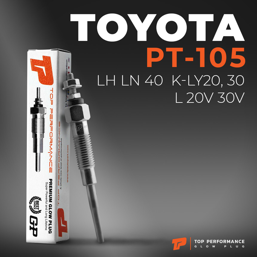 หัวเผา PT-105 - TOYOTA LN56 80 / K-LY20 30 / L / (23V) 24V - TOP PERFORMANCE JAPAN - โตโยต้า 19850-54040