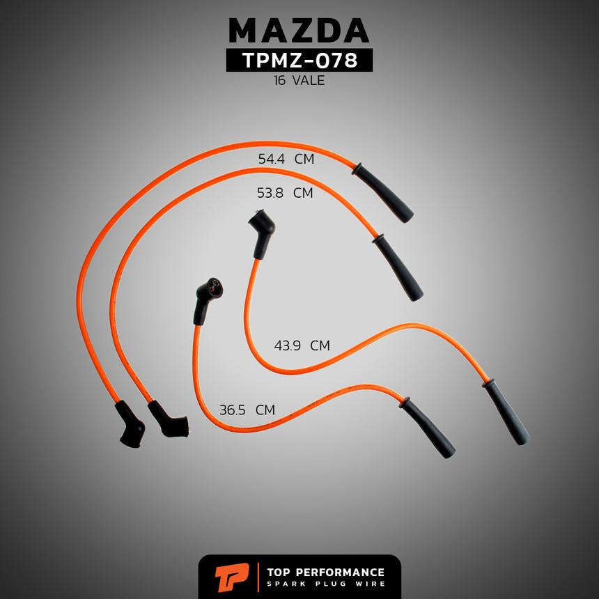 สายหัวเทียน TPMZ-078 - MAZDA 323 SEDAN 1.3 / B3 - TOP PERFORMANCE JAPAN - มาสด้า ซีดาน