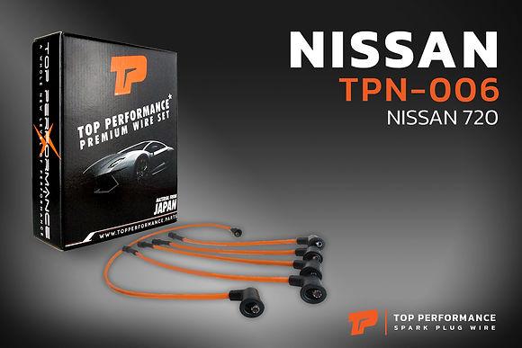 สายหัวเทียน TPN-006 - NISSAN DATSUN 720 / J15 - TOP PERFORMANCE MADE IN JAPAN - นิสสัน ดัทสัน