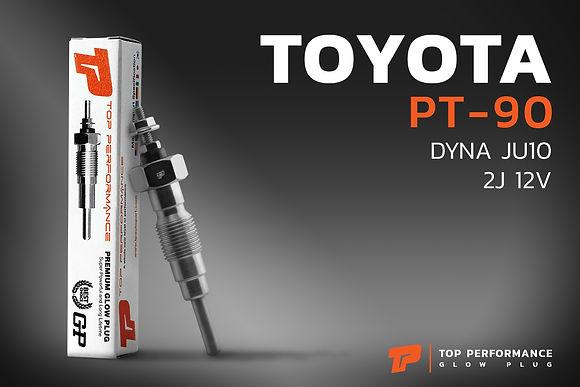 หัวเผา PT-90 - TOYOTA DYNA JU10 / 2J 3L / 12V - TOP PERFORMANCE JAPAN - โตโยต้า PT90 รถบรรทุก รถตู้ 19850-46020 / 19850-46021