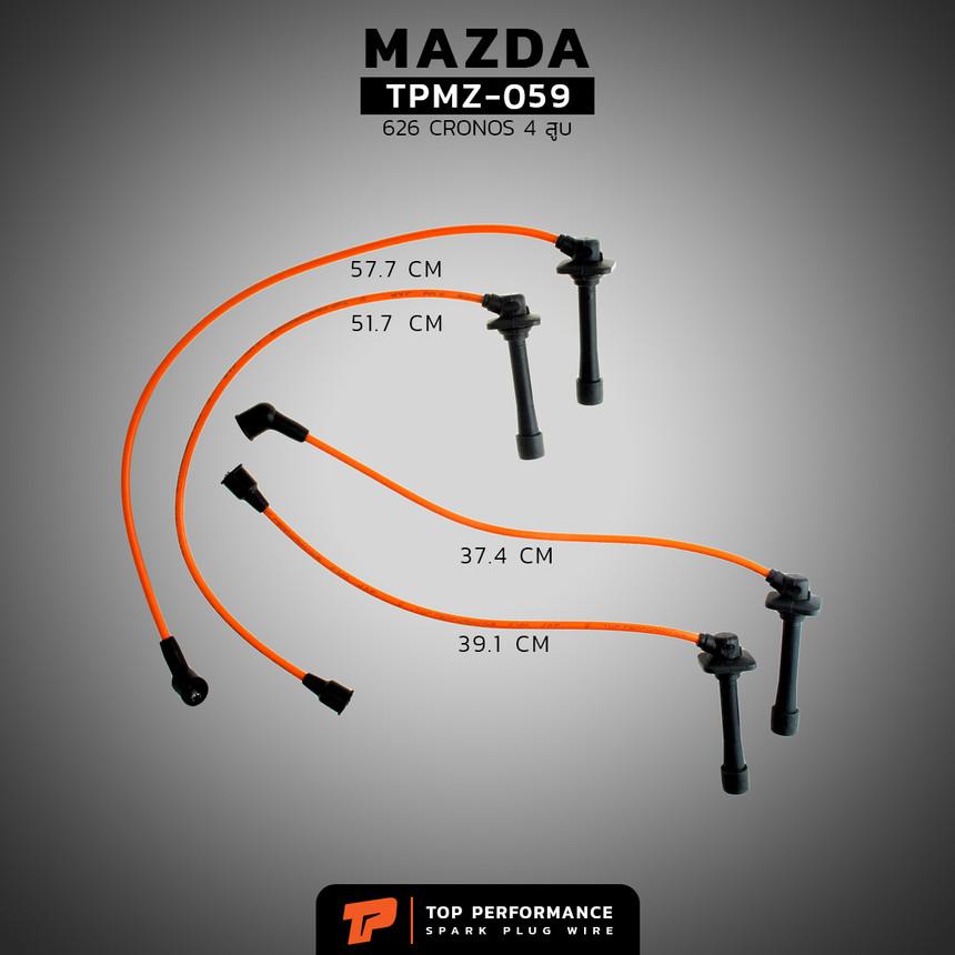 สายหัวเทียน TPMZ-059 - MAZDA 626 CRONOS FS-DE - TOP PERFORMANCE JAPAN - มาสด้า โครโนส 4สูบ