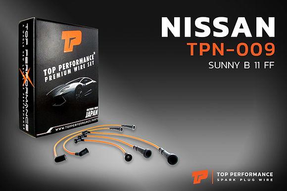 สายหัวเทียน TPN-009 - NISSAN E13 SUNNY B11 / FF - TOP PERFORMANCE MADE IN JAPAN - นิสสัน ซันนี่