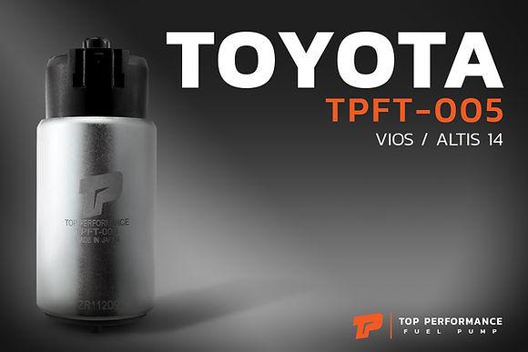 มอเตอร์ ปั๊มติ๊ก TPFT-005 - TOYOTA ALTIS / VIOS 10-14 - TOP PERFORMANCE JAPAN - ปั้มติ๊ก โตโยต้า วีออส อัลติส