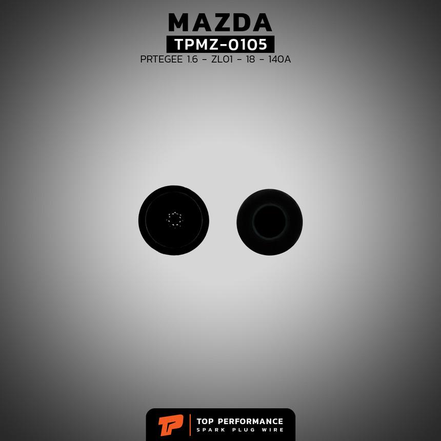 สายหัวเทียน TPMZ-1500 - MAZDA 323 PROTEGE 1.8 & 2.0 / FORD LASER TIERRA / FS-DE - TOP PERFORMANCE JAPAN - มาสด้า โปรเทเจ้ ฟอร์ด เลเซอร์
