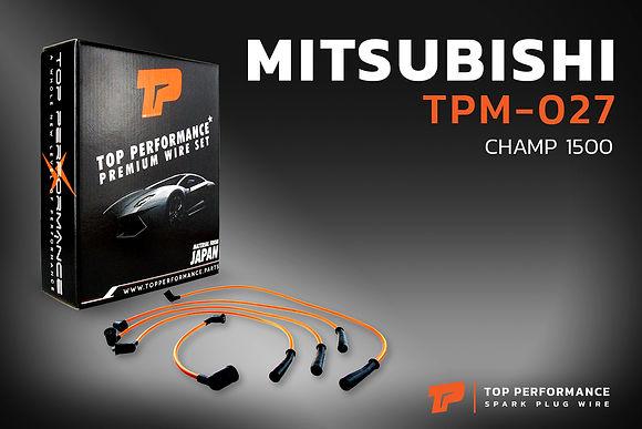 สายหัวเทียน TPM-027 - MITSUBISHI LANCER CHAMP 1-2 / 4G13 หัวงอ - TOP PERFORMANCE JAPAN - มิตซูบิชิ แลนเซอร์ แชมป์