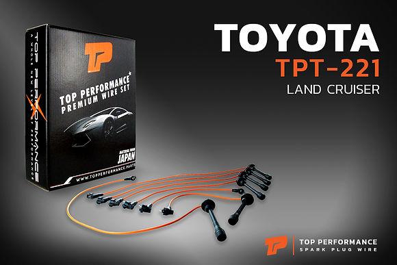 สายหัวเทียน TPT-221 - TOYOTA LAND CRUISER VX80 24V / 1FZ-FE - TOP PERFORMANCE MADE IN JAPAN - โตโยต้า แลนด์ครุยเซอร์