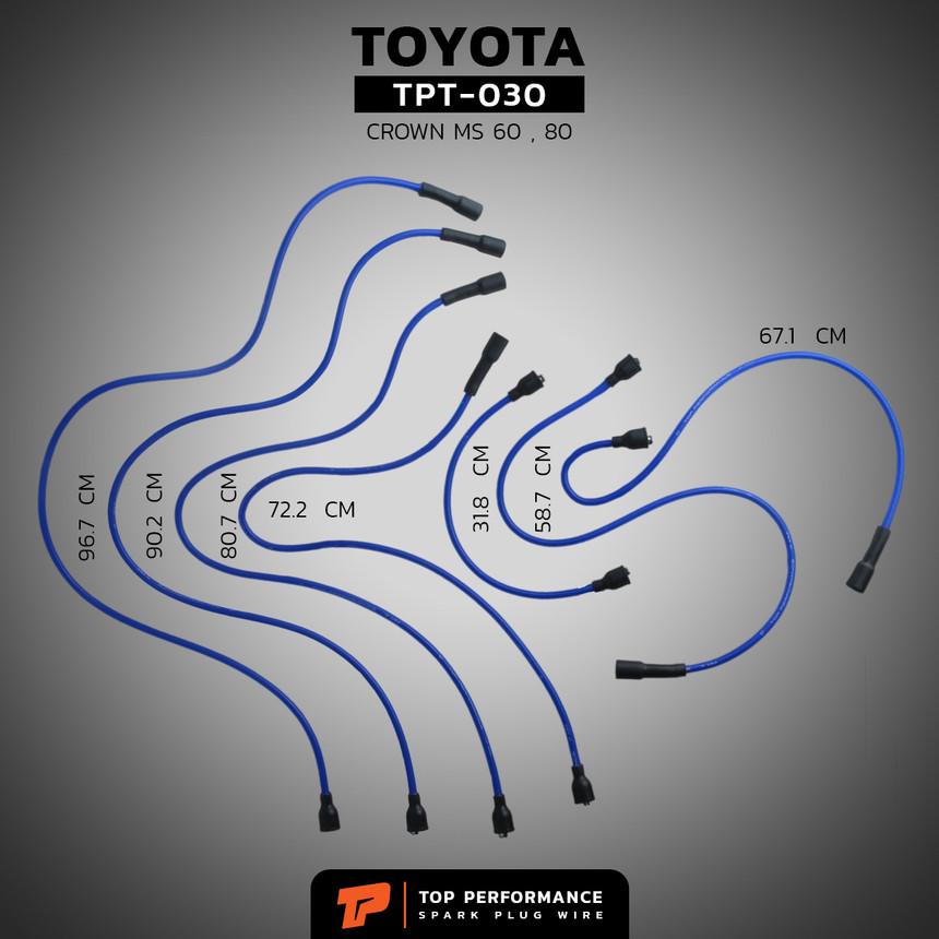 สายหัวเทียน TPT-030 - TOYOTA 2M / CROWN / MS60 / MS80  - TOP PERFORMANCE JAPAN - โตโยต้า คราวน์