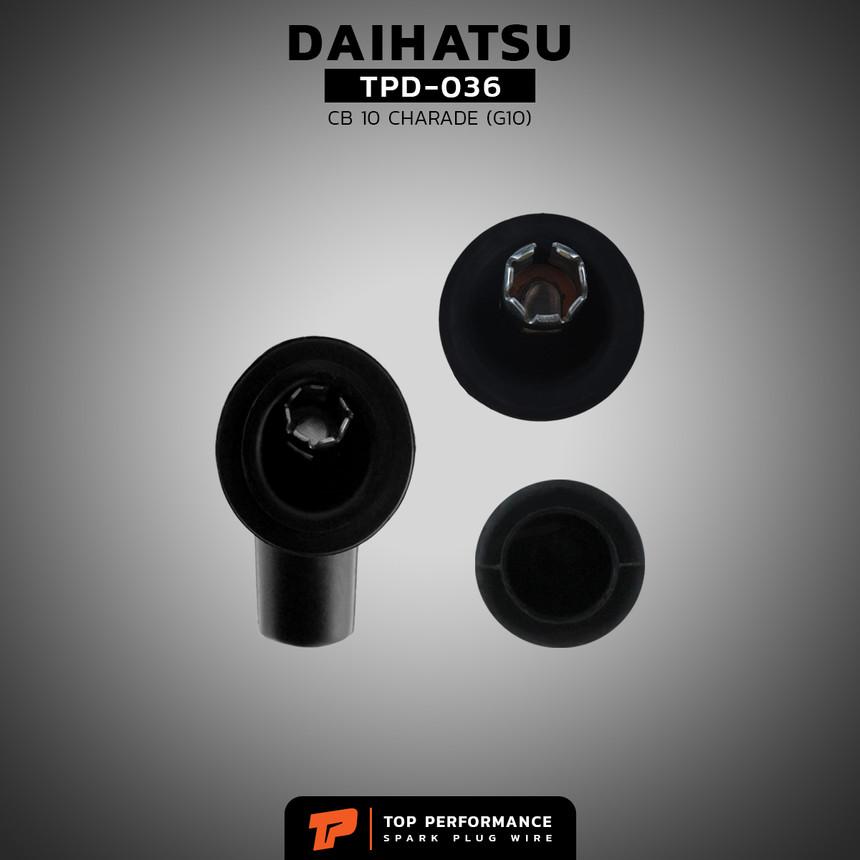 สายหัวเทียน TPD-036 - DAIHATSU CHARADE / CB10 / G10 - TOP PERFORMANCE MADE IN JAPAN - ไดฮัทสุ