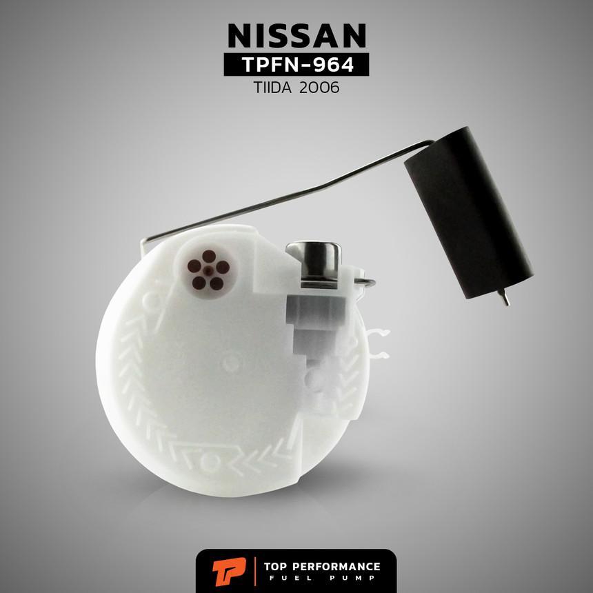 ปั๊มติ๊ก พร้อมลูกลอย ครบชุด NISSAN TIIDA 2006 - 2012 - TOP PERFORMANCE JAPAN - TPFN-964 - ปั้มติ๊ก นิสสัน ทีด้า