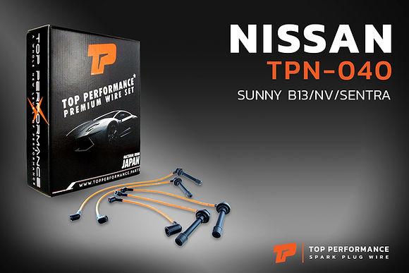 สายหัวเทียน TPN-040 - NISSAN SUNNY B13 B14 NV SENTRA GA15 GA16 DS - TOP PERFORMANCE MADE IN JAPAN - นิสสัน ซันนี่ เอ็นวี เซนทรา