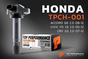TPCH-001