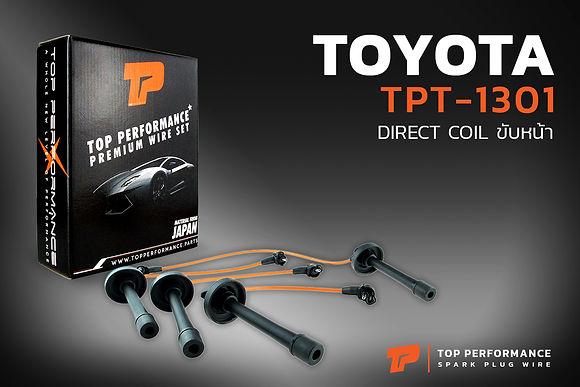 สายหัวเทียน TPT-1301 - TOYOTA 3S / 3SFE ขับหลัง ปลั๊กกลม หัวล็อค - TOP PERFORMANCE JAPAN - โตโยต้า