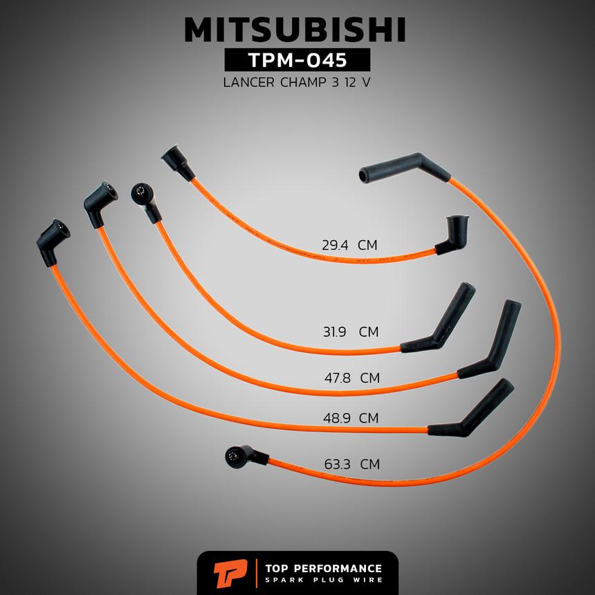 สายหัวเทียน TPM-045 - MITSUBISHI LANCER CHAMP 3 / 4G15 -  TOP PERFORMANCE JAPAN - มิตซูบิชิ แชมป์ สาม