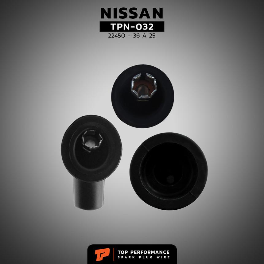 สายหัวเทียน TPN-032 - NISSAN SUNNY / PULSAR / N13 - TOP PERFORMANCE MADE IN JAPAN - นิสสัน ซันนี่ / 22450-36A25
