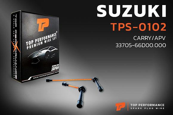 สายหัวเทียน TPS-0102 - SUZUKI CARRY / APV - TOP PERFORMANCE MADE IN JAPAN - ซูซูกิ แครี่ 33705-68D00-000