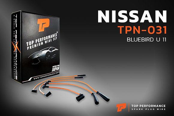 สายหัวเทียน TPN-031 - NISSAN CA18 BLUEBIRD U11 - TOP PERFORMANCE MADE IN JAPAN - นิสสัน ดัทสัน บลูเบิร์ด