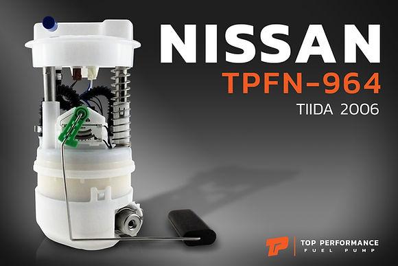 ปั๊มติ๊ก TPFN-964 - NISSAN TIIDA 2006 - 2012 - TOP PERFORMANCE JAPAN - ปั้มติ๊ก นิสสัน ทีด้า