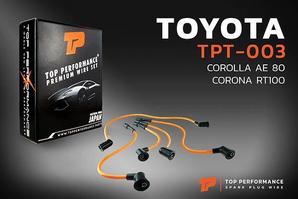 สายหัวเทียน TPT-003 - TOYOTA COROLLA AE80 / CORONA RT100 / 2A 3A 4A - TOP PERFORMANCE MADE IN JAPAN - โตโยต้า โคโรลล่า โคโรน่า