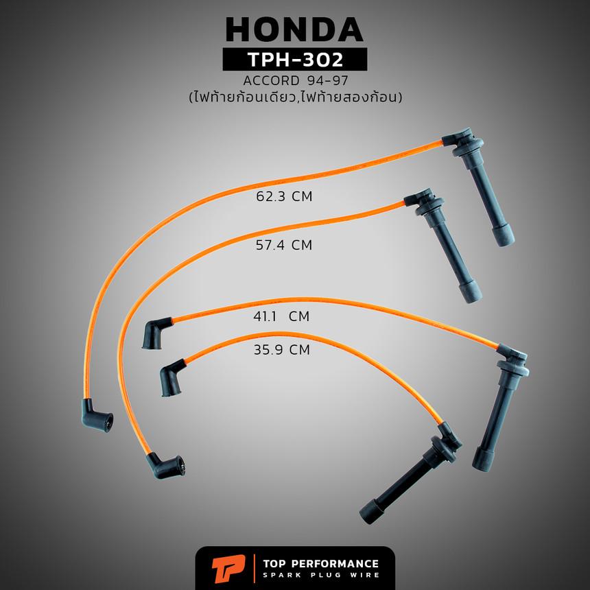 สายหัวเทียน TPH-302 - HONDA ACCORD G5 - TOP PERFORMANCE JAPAN - ฮอนด้า แอคคอร์ด ไฟท้ายก้อนเดียว ไฟท้ายสองก้อน