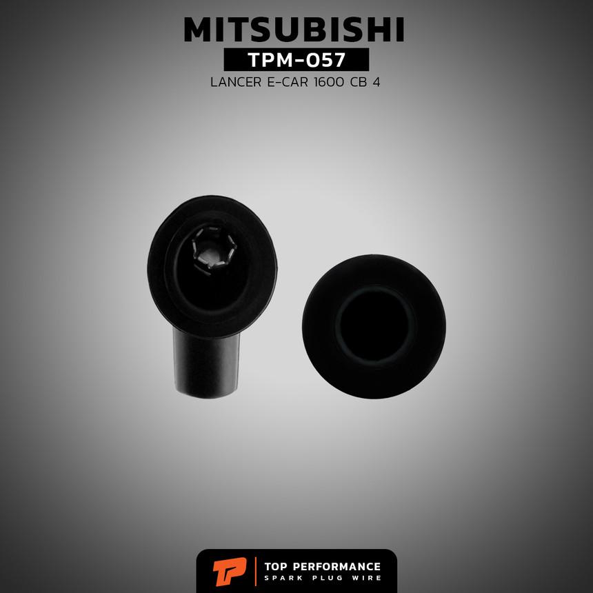 สายหัวเทียน TPM-057 - MITSUBISHI LANCER E-CAR 1.6 CB4 / 4G92 - TOP PERFORMANCE JAPAN - มิตซูบิชิ อีคาร์