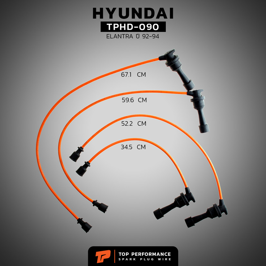 สายหัวเทียน TPHD-090 - HYUNDAI ELANTRA / TIBURON - TOP PERFORMANCE JAPAN - ฮุนได เอลันตร้า ทิบูรอน